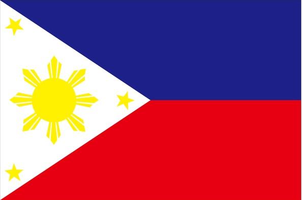 フィリピンの化学物質