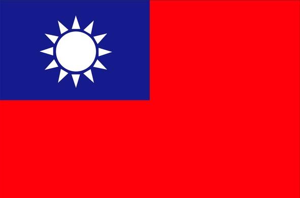台湾の化学物質