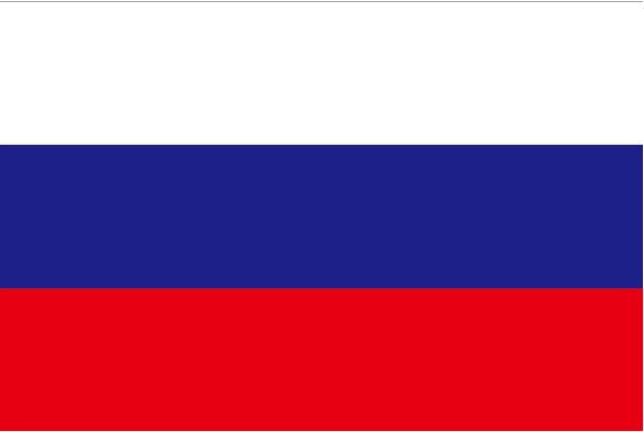 ロシアの化学物質