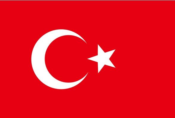 トルコの化学物質